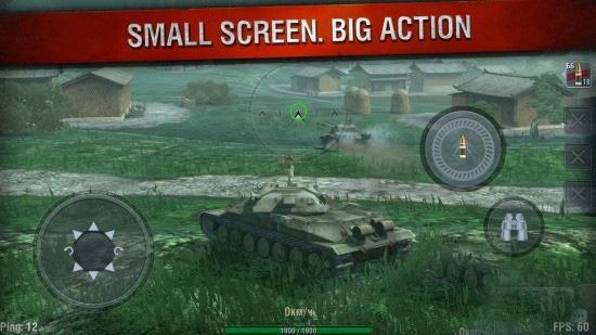 坦克世界闪电战截图1