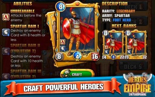英雄帝国截图2