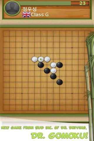 五子棋DrGomoku截图3