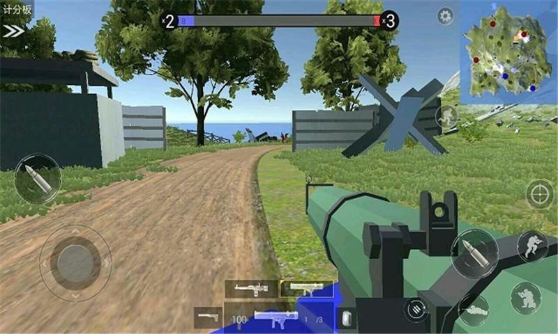 战地模拟器截图1