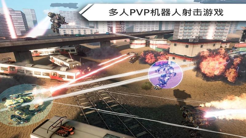 机器人战争截图4