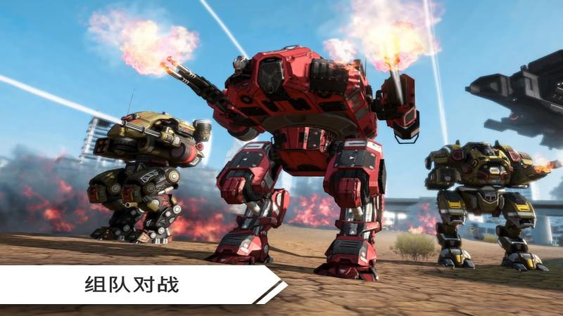 机器人战争截图1