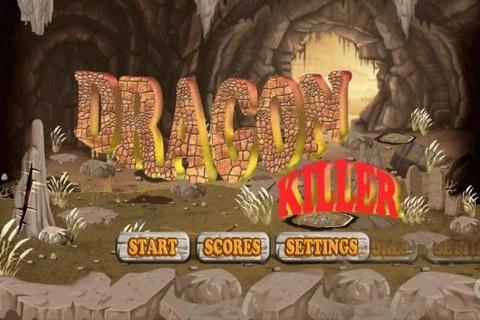 恐龙猎手截图4