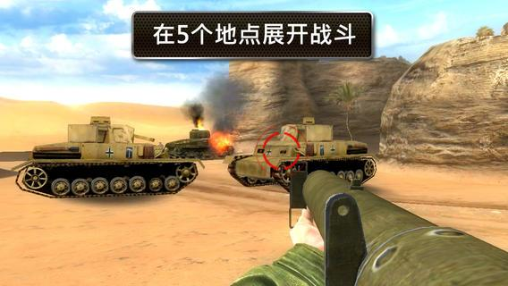 brothers in arms 2截图4