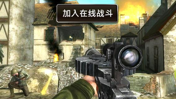 brothers in arms 2截图3