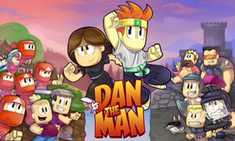 dan the man截图1