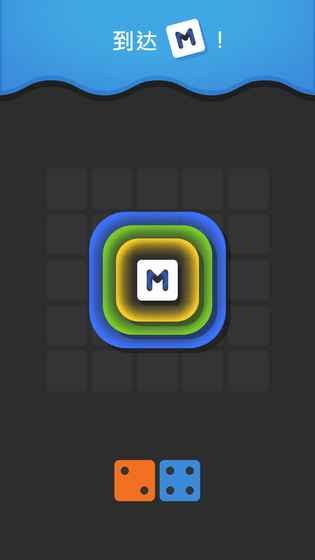 merged!截图3